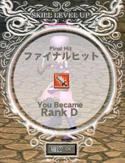 FinalHit RD