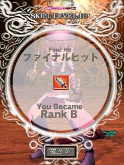 FinalHit RB