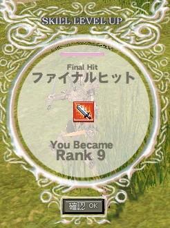 FinalHit R9