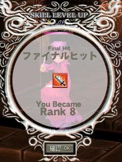 FinalHit R8