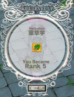 Herbalism R5