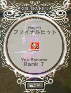 FinalHit R7