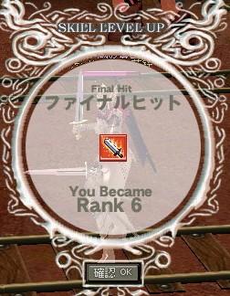 FinalHit R6
