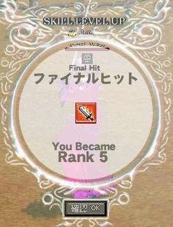 FinalHit R5