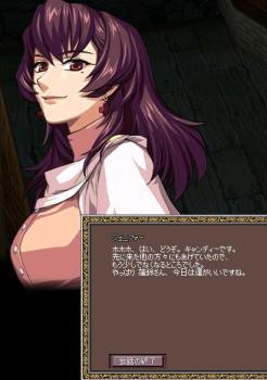 ジェニファー