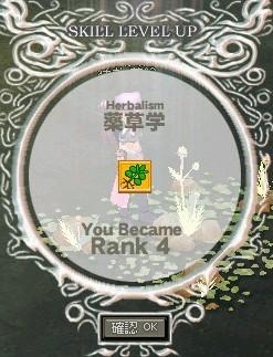 Herbalism R4