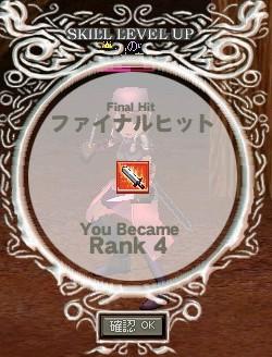 FinalHit R4