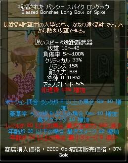 070205_02.jpg