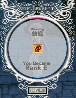 Weaving RE (蓮鳴)