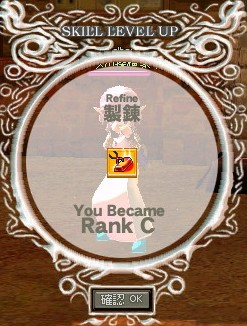 Refine RC (蓮鳴)