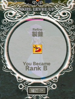 Refine RB (蓮鳴)