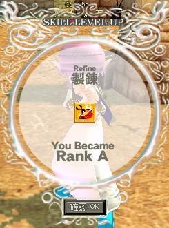Refine RA (蓮鳴)