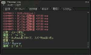 M061109_05.jpg