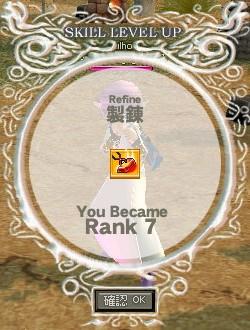 Refine R7 (蓮鳴)