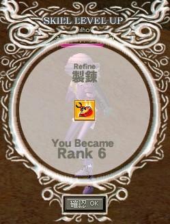 Refine R6 (蓮鳴)