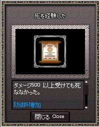 M061124_02.jpg