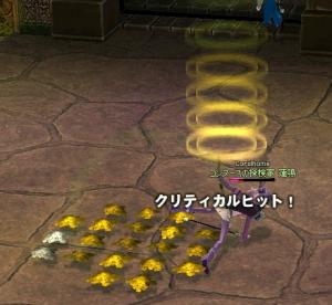 M061210_00.jpg