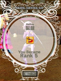 Refine R5 (蓮鳴)