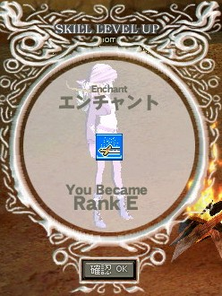 Enchant RE (蓮鳴)