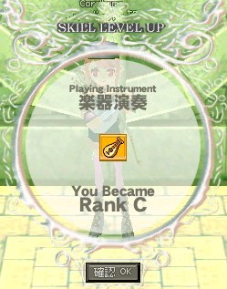 PlayingInstrument RC (蓮鳴)