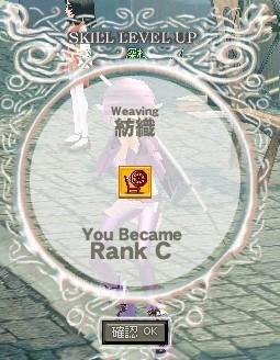 Weaving RC