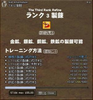 M070314_01.jpg