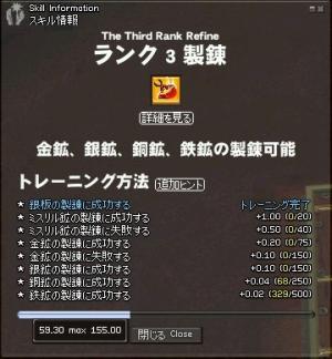 M070317_02.jpg