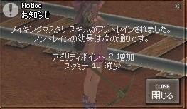 M070317_03.jpg