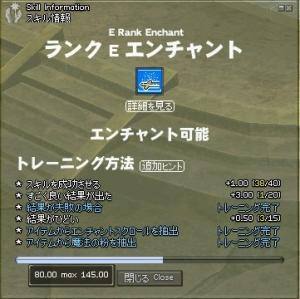 M070323_01.jpg