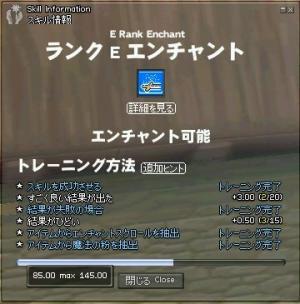 M070324_02.jpg