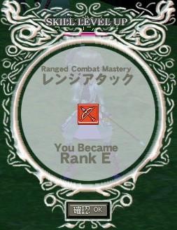 Ranged RE (蓮鳴)