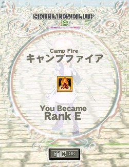 CanpFire RE (蓮鳴)