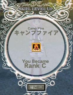 CanpFire RC (蓮鳴)