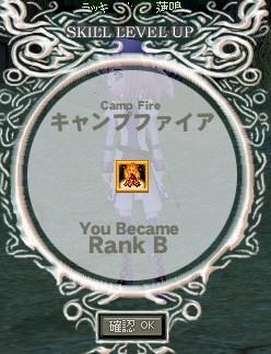 CanpFire RB