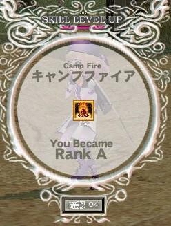 CanpFire RA
