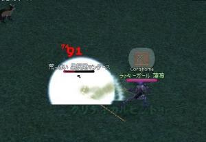 M070411_01.jpg