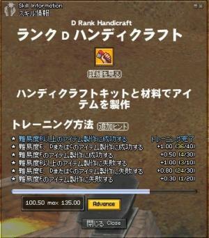 M070415_14.jpg