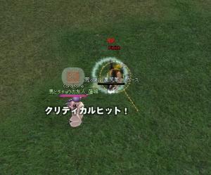 M070418_02.jpg