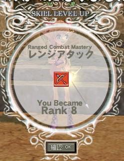 RangeCombat R8 (蓮鳴)