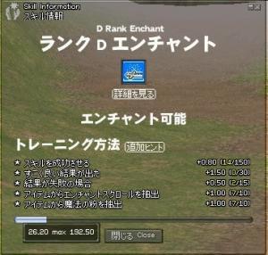 M0704_03.jpg