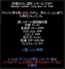 M070504_11.jpg
