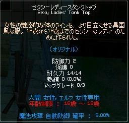 M070520_14.jpg