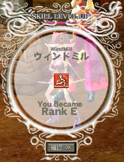 WindMill RE (蓮鳴)