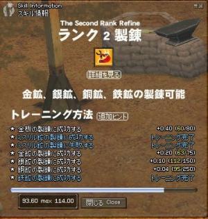 M070623_02.jpg