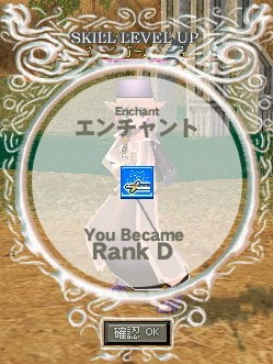 Enchant RC (蓮鳴)
