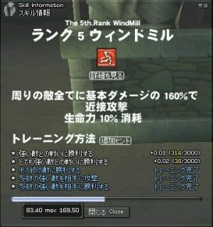 M070709_03.jpg