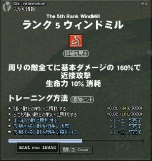 M070712_02.jpg