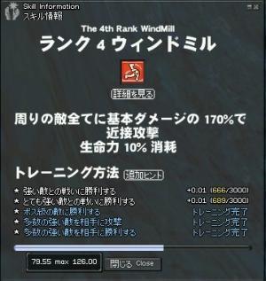 M070717_03.jpg