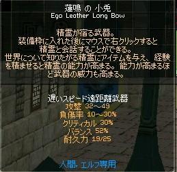 小兎(07-07-18)