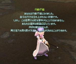 M070721_02.jpg